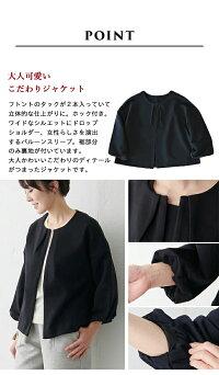 セットアップレディースカジュアルゆったりコットン日本製40代50代60代女性ファッションフォーマル卒業式入学式母大きいサイズワンピースジャケット