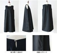 [セットアップレディースカジュアルフォーマルワンピース]フランダースリネンコットンセットアップ/日本製40代50代60代女性ファッションブラックフォーマルノーカラージャケットママ冠婚葬祭大きいサイズ