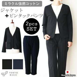 Miracle strong twist cotton setup jacket + pin-tuck underwear black formal four circle mother suit mom ceremonial occasion big size natural black formal suit 40s fashion graduation ceremony entrance ceremony