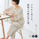 【新作】[パジャマ レディース ルームウェア ダブルガーゼ] リネン&コットン 接結 セットアップ ルームウェア / 日本…