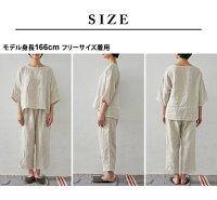 [パジャマレディースルームウェアダブルガーゼ]リネン&コットン接結セットアップルームウェア/日本製40代50代60代女性ファッション上下セット部屋着綿麻涼しい春夏