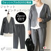 The business that washable beautiful easy stretch setup jacket + pin-tuck underwear きれいめ jersey cloth vanity sargasso Roddy knitting suit graduation ceremony entrance ceremony works is easy