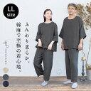【新作】【男女兼用LLサイズ】[ ガーゼ パジャマ メンズ 日本製 ] リネン&コットン 接結 セットアップ ルームウェア …