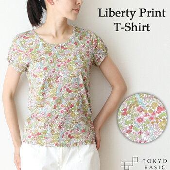 リバティプリントがアップデート!大花柄が今年のトレンドリバティTシャツ