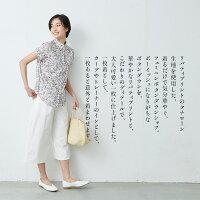 [リバティシャツブラウスレディース半袖襟付き]リバティプリント半袖ボタンダウンシャツ/日本製メール便可40代50代60代女性ファッション花柄大人可愛い春夏トップスカジュアル