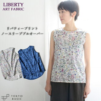 Liberty print no sleeve pullover Lady's blouse tank top floral design liberty liberty cloth liberty lovely mature natural clothes 40s 50 generations in 30s