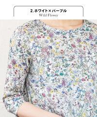 [リバティブラウス七分袖花柄レディース]リバティプリント七分袖Tシャツブラウス/日本製メール便可40代50代60代30代女性ファッションTブラウスノーカラー後ろタックリバティーLibertyタナローン