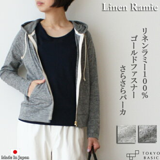 It is adult clothes for 50 generations for 40 generations for size LL 2L 30 generations when 100% of gold zipper parka Lady's parka thin zip parka linen hemp of UV cut linen Lamy puts on zip raglan sleeves in autumn in the spring and summer, and they are