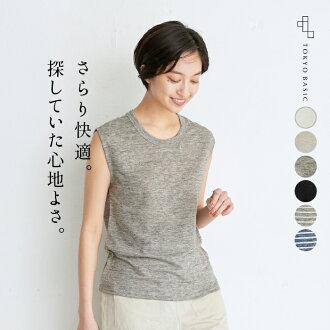 100% of premium linen sleeveless pullover hemp 100 four season M/L