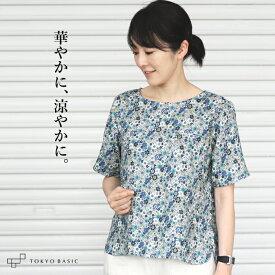 [リネン ブラウス レディース 半袖] リネン100% 花柄 Tブラウス / 日本製 メール便可 40代 50代 60代 30代女性 ファッション Tシャツ リネン 小花柄 涼しい ゆったり