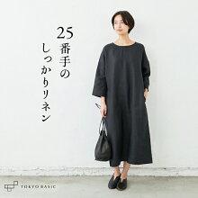 [リネンワンピースフォーマル]しっかり厚手フレンチリネン100%ヘビーキャンバスワンピース/日本製メール便可40代50代60代女性ファッションゆったり体型カバーレディース
