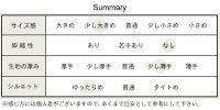 [リネンブラウスルームウェア]フレンチリネン100%Vネックブラウス/日本製メール便可40代50代60代30代女性麻100%Vネック半袖夏パジャマルームウェア速乾抗菌