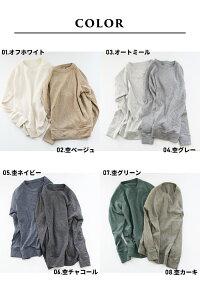 [トレーナーレディース]オーガニックコットン100%マシュマロ接結素材ラグランプルオーバー/日本製メール便可40代50代60代30代女性ファッションスウェットおしゃれ天然素材綿100無地大きいサイズ