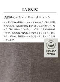 [カットソー長袖レディース]オーガニックコットン100%Vネック長袖Tシャツ/日本製メール便可40代50代60代女性ファッション綿100%ロンt無地インナー薄手シンプル
