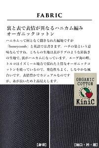 [トレーナー長袖レディース]エーゲ海コットン100%サイドスリットトレーナー/日本製40代50代60代30代女性プルオーバー綿100%綿オーガニックコットン