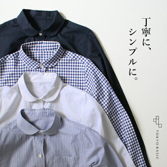 The shirt long sleeves four season made in Japan made carefully by organic cotton 100% Eri Malle shirt Shin pull: *