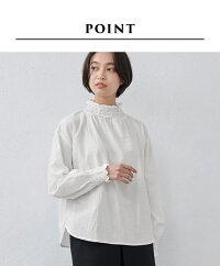 [ブラウスレディースフォーマル長袖白立ち襟フリル]コットン100%ダブルガーゼシャーリングブラウス/日本製メール便可40代50代60代女性ファッション綿100%天然素材無地カジュアルきれいめ