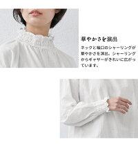 コットン100%ダブルガーゼシャーリングブラウス【日本製】