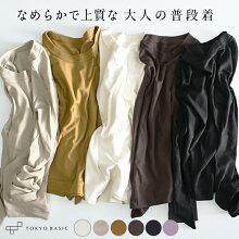 [カットソーTシャツ長袖レディース]ふわふわコットンクルーネックTシャツ/日本製メール便可40代50代60代女性ファッションコットン100%綿100インナー