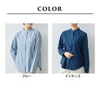 [ダンガリーシャツレディース長袖カジュアル]コットン100%インディゴ風バンドカラーシャツ/日本製メール便可40代50代60代女性ファッションインディゴカラー