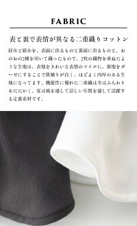 【新作】[シャツワンピレディース長袖]二重織コットン100%マルエリシャツワンピースチュニック/日本製メール便可40代50代60代30代女性ファッション綿100シャツコート白シャツ【レビューでクーポン】