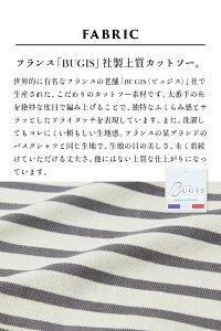 [ボーダーカットソーレディース]BUGISフレンチカットソーボートネック七分袖プルオーバー/日本製メール便可40代50代60代30代女性ファッション綿100無地バスクシャツフランス産生地