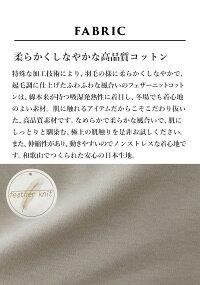 【新作】[インナーTシャツ長袖レディース]ふわふわコットンカップ付き八分袖Tシャツ/日本製メール便可40代50代60代30代女性コットン100%綿100カットソーアンダーゴムなし天然素材パッド付きパット付肌着下着【レビューでクーポン】