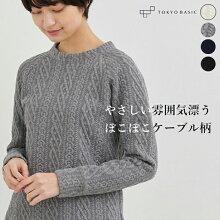 [トレーナーレディース]ケーブル柄中綿キルトトレーナー/日本製40代50代60代女性ファッション大きめ大きいサイズラグランスリーブキルティングコットン綿長袖