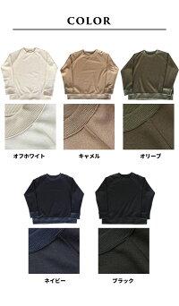 [トレーナーレディース無地]圧縮ウール100%リブ使いラグラントレーナー/日本製40代50代60代女性ファッションメンズウール100%毛100ニットセーター大きいサイズ2LLL