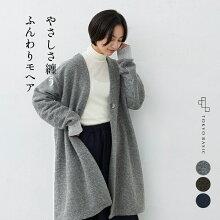 [モヘアカーディガンロング]イタリアンモヘアスライバーニットカーディガン/日本製40代50代60代女性ファッションふわふわ羽織りコーディガン
