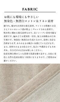 [トレーナー長袖レディース]無染色綿麻ゆったりラグラントレーナー/日本製40代50代60代30代女性プルオーバー生成り天然素材綿麻大きいサイズ男女兼用ユニセックス