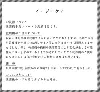 [カットソーレディース半袖]エコストレッチエアリーブラウス/日本製メール便可40代50代60代30代女性ファッションフレンチスリーブサスティナブルサステナブルきれいめリサイクル素材