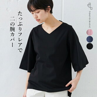 It is adult clothes for 50 generations for 40 generations for size LL 2L 30 generations big in the summer when strong thread plying cotton 100% flare sleeve pullover T-shirt sozai Lady's half-length sleeves short sleeves cut-and-sew きれいめ cotton 100 is co