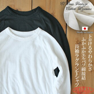 100% of soft and fluffy El Paso cotton dual-layered raglan sleeves long sleeves T-shirt cotton 100 Ron T four season