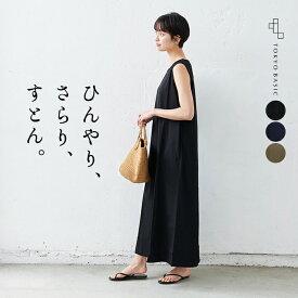 b92bea98eac87  新色追加 強撚糸 コットン ノースリーブ マキシ ワンピース  日本製 綿