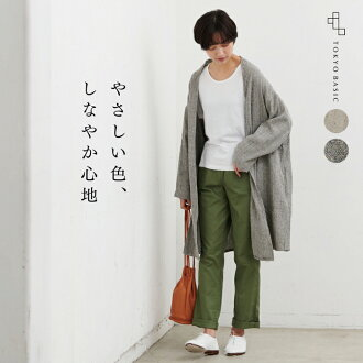 It is a phosphorus Bonn pattern shirt coat light overcoat long shirt cardigan hemp silk haori UV measures awning lady's casual tops hemp cardigan to silk NEP linen to put on lightly