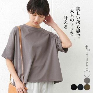 強撚コットン100%ドロップショルダーTシャツ