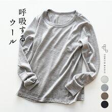 [インナーレディースウール100%長袖冬]呼吸するウール100%長袖TシャツSOZAI/日本製ウォッシャブルウールウール100%毛100洗えるウール冷え性冷え取りカットソーマウントブレス登山用登山大きいサイズ