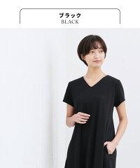[ワンピースロング春夏]強撚糸コットン100%Vネック半袖ワンピース/日本製メール便可40代50代60代女性ファッション接触冷感ひんやりさらさらきれいめ綿100涼しいカジュアルしわになりにくい