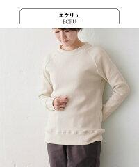 [トレーナーレディース大きいサイズ無地綿100%]大人のための上品スウェットエーゲ海コットン切り替えラグランプルオーバー/日本製40代50代60代女性ファッション長袖綿100天然素材カジュアルきれいめ