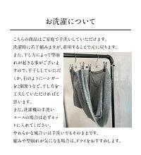 【新作】[タートルタートルネックレディース]チクチクしないウール100%リブニットタートルプルオーバー/日本製メール便可40代50代60代女性ファッション毛100%リブお家で洗える【レビューでクーポン】