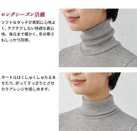 [タートルタートルネックレディース]チクチクしないウール100%リブニットタートルプルオーバー/日本製メール便可40代50代60代女性ファッション毛100%リブお家で洗える
