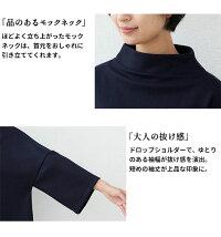[モックネックプルオーバーレディース]圧縮ウール100%モックネックプルオーバー/日本製メール便可40代50代60代女性ファッション毛100%体系カバーフォーマルゆったり卒業式母入学式きれいめ