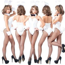 バニーガール 衣装 9点セット 飾り付【ホワイト】ドレスアップ バニー衣装・裏地付