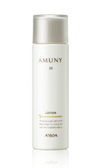 Arsoa Amjad M lotion 150 ml ARSOA (arsoa) [skin care, lotion] [at more than 20,000 yen (excluding tax)] [Rakuten BOX receipt item]