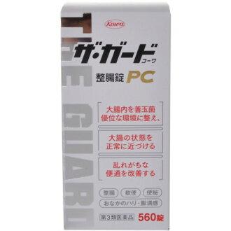 兴和,警卫队牛胃片 PC 560 [超过 20000 日元 (不含税) [乐天框收据项目],在 [05P05Nov16]]