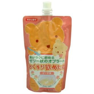 它是桃子口味 200 克的龙角粉药