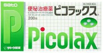 200 tablets of SATO PHARMACEUTICAL pico Lux [in 20,000 yen (税抜) higher  than] [product targeted for a locker receipt]
