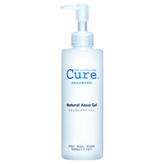 Cure(治療)天然Aqua凝膠Cure 250g[2萬日圆(扣稅)之上并且][樂天BOX領取對象商品][05P03Dec16]