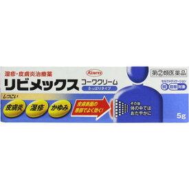プレドニゾロン 吉 草酸 エステル 酢酸 エステル